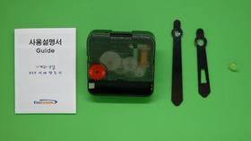 DIY 시계 만들기