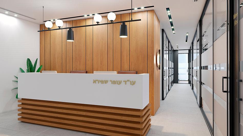עיצוב משרדי עורכי דין .jpg