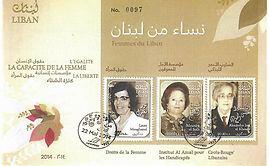 Mrs. Mounira El Solh on a Post Stamp Com