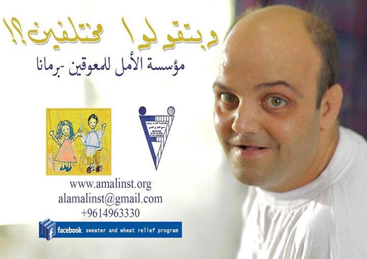 10351965_760571047311809_4310339962660534047_n