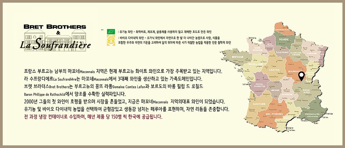 라수프랑디에르 소개.png