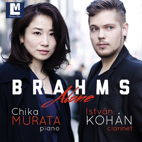 Brahms Alone CD