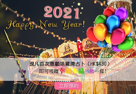 gift2021.jpg
