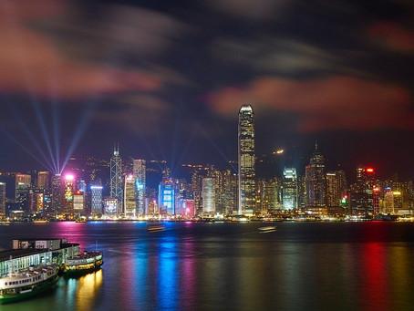2020年香港運勢預測 - 疫情﹑經濟﹑房屋﹑民生 (一)