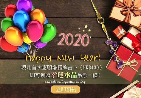 gift2020.jpg