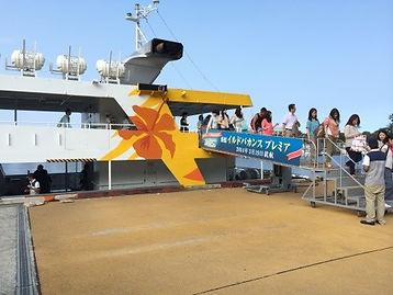 熱海港へ到着.jpg