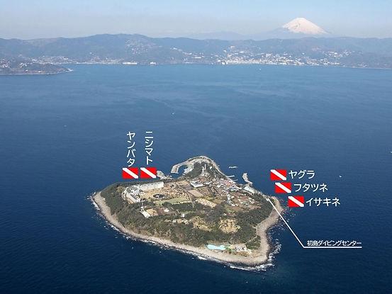 初島航空ダイビングスポットMAP.jpg