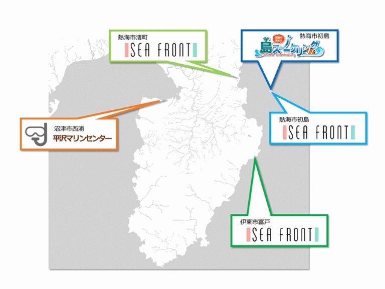 シーフロント伊豆拠点図1.jpg
