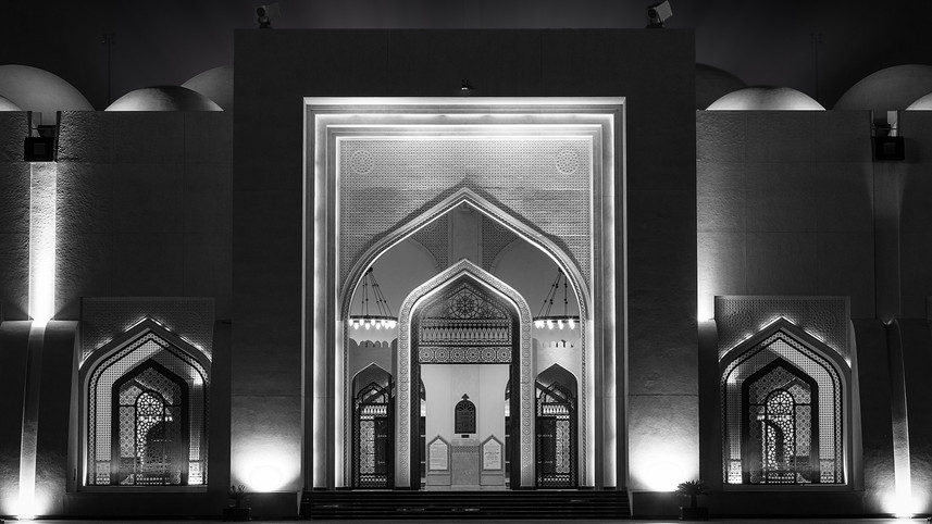 Big Mosque - Doha