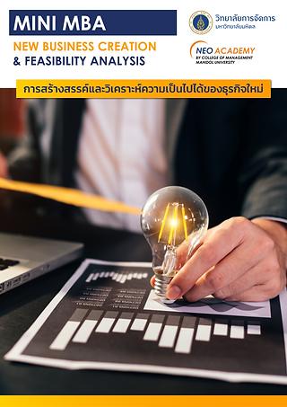 Full Poster_Mini MBA_Course Syllabus New