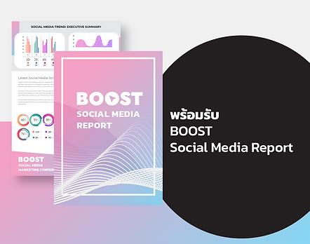 Boost Website-18.png
