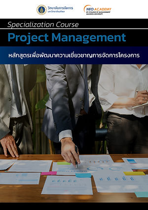 Specialization Course_Project Management