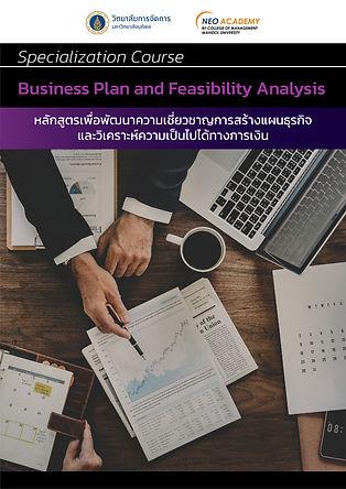 Specialization Course_Business Plan (APV