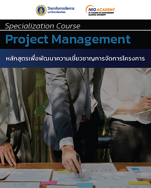 Course Cover_Landing Page-07.png