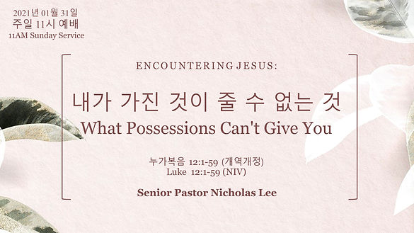 2021.01.31 Sunday Sermon Title Slide (1)