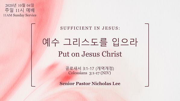 2020.10.04 Sunday Service Title.JPG