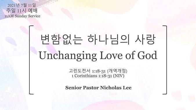 2021.07.11 Sunday Sermon Title Slide.jpg