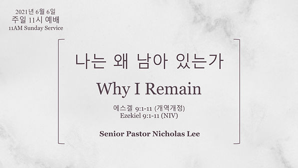 2021.06.06 Sunday Sermon Title Slide.jpg