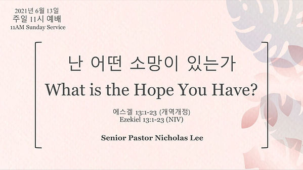 2021.06.13 Sunday Sermon Title Slide.jpg
