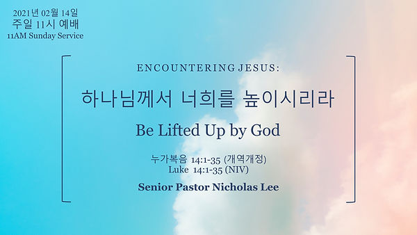 2021.02.14 Sunday Sermon Title Slide.jpg