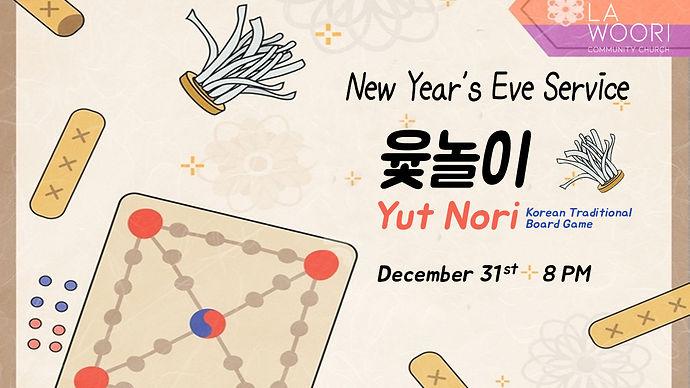 NewYear'sEve Yutnori.jpg