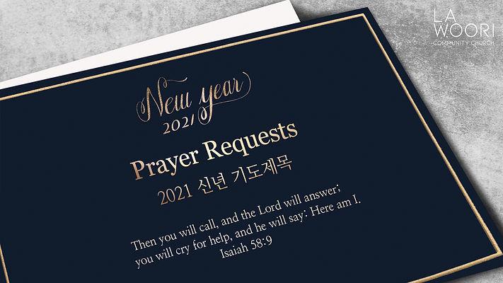 2021 Prayer 신년기도제목.jpg