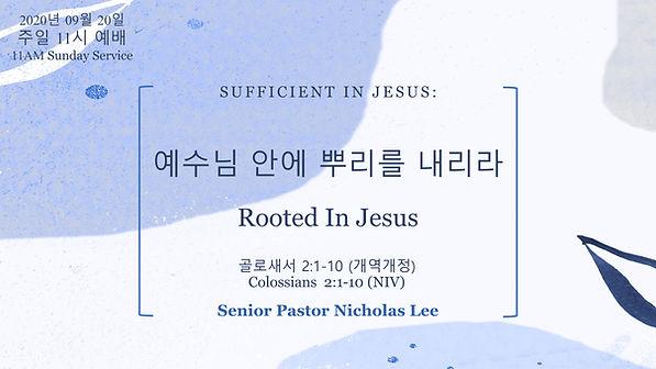 2020.09.20 Sunday Service Title.JPG