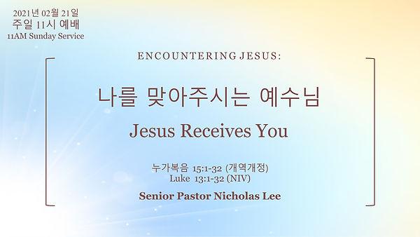 2021.02.21 Sunday Sermon Title Slide.jpg