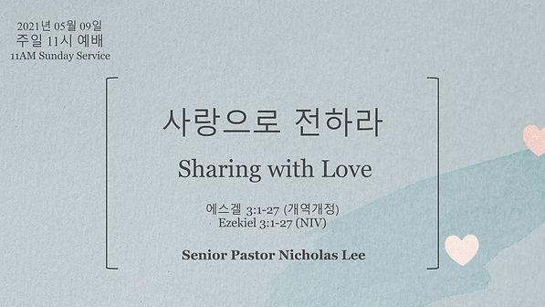 2021.05.09 Sunday Sermon Title Slide.jpg