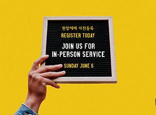 Register InPerson Service.jpg