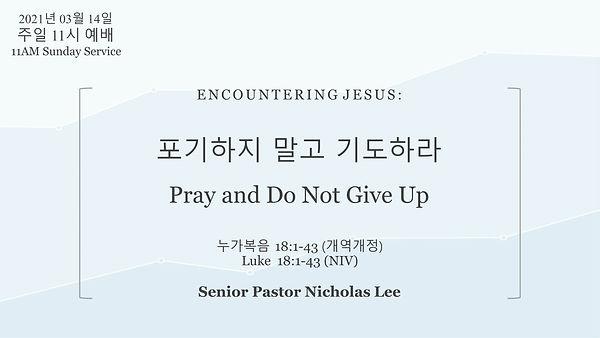 2021.03.14 Sunday Sermon Title Slide.jpg