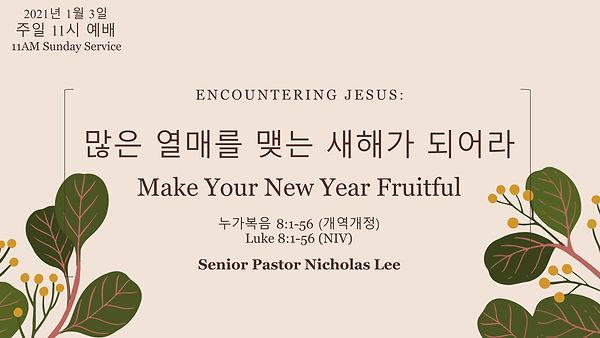 2021.01.03 Sunday Service Title Slide.jp