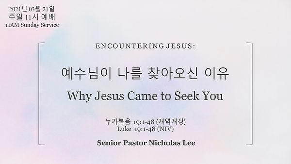2021.03.21 Sunday Sermon Title Slide.jpg