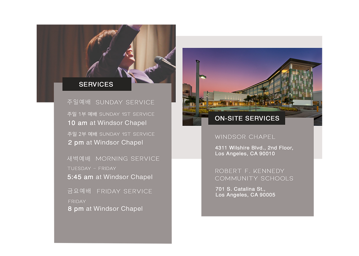 About - Services_updated_test2.png