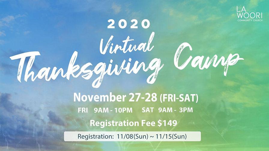 2020 Virtual Camp.jpg