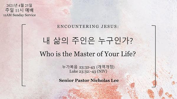 2021.04.25 Sunday Sermon Title Slide.jpg