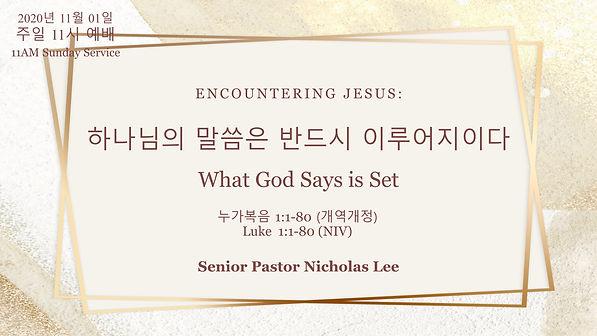 2020.11.01 Sermon BG.jpg