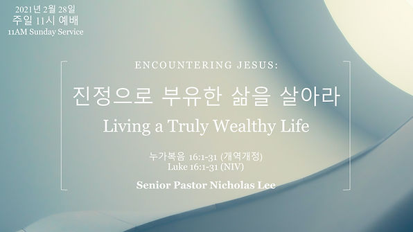 2021.02.28 Sunday Sermon Title Slide.jpg