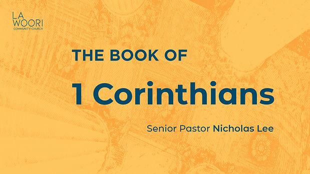 The Book of 1 Corinthians.jpg