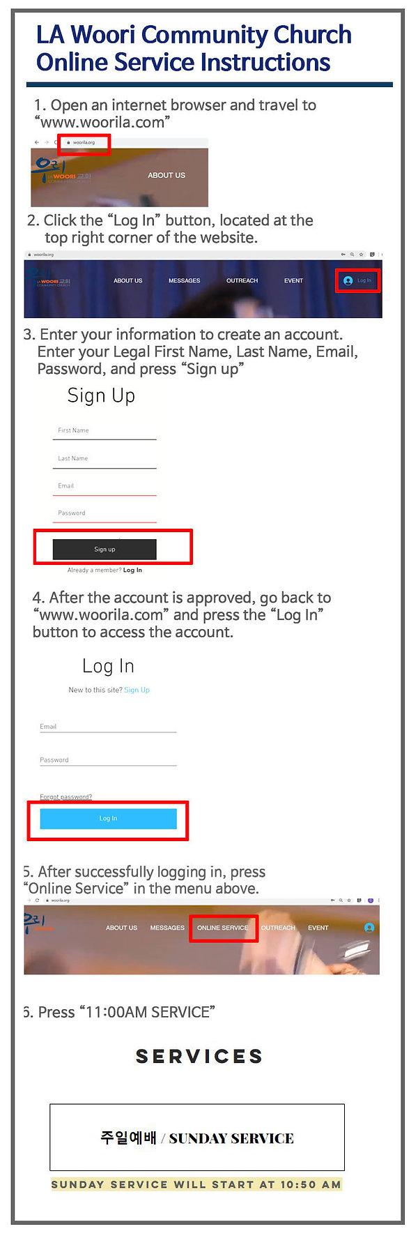 Log In Information_English.jpg