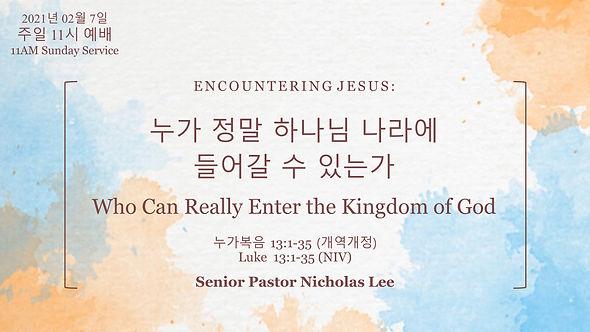 2021.02.07 Sunday Sermon Title Slide.jpg
