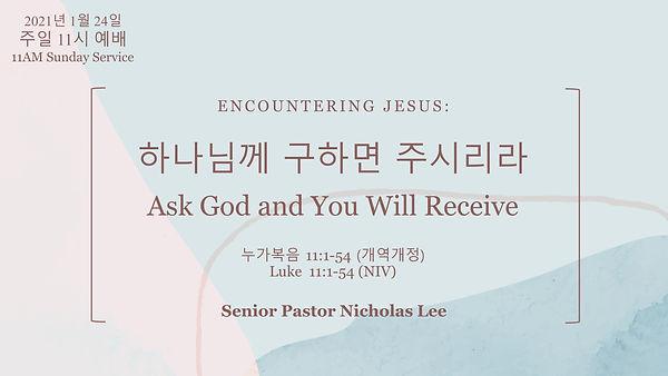 2021.01.24 Sunday Sermon Title Slide.jpg