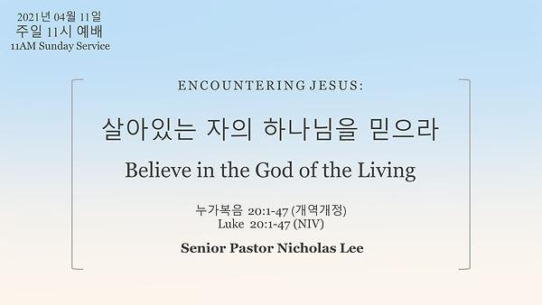 2021.04.11 Sunday Sermon Title Slide.jpg