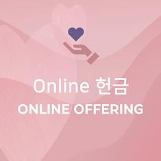 Button Online Service_v2.png