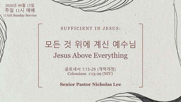 2020.09.13 Sunday Service Title (1).jpg