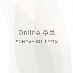 Online Bulletin2.jpg