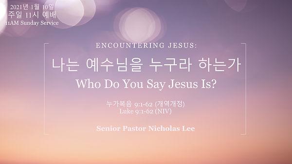 2021.01.10 Sunday Sermon Title Slide.jpg