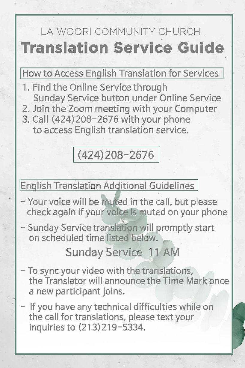 English Service Translation Guideline.jp