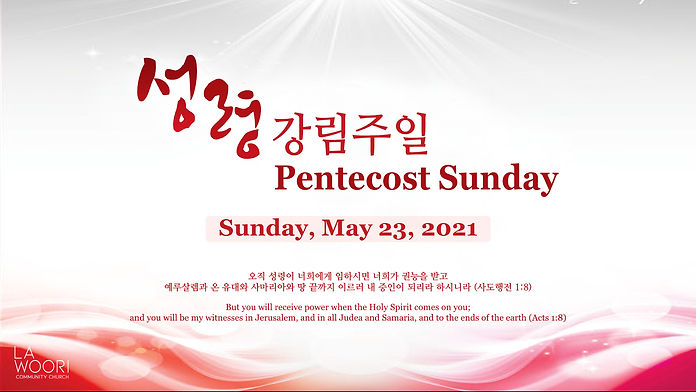 Pentecost Sunday copy (1).jpg