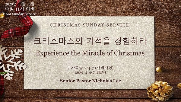 2020.12.20 Christmas Sunday Title.jpg